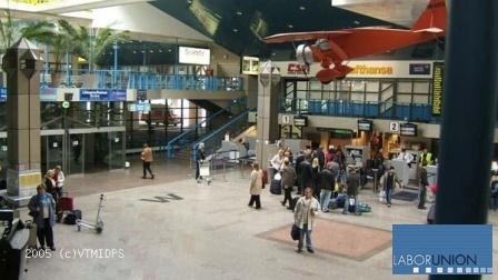 VTM oro uostas 10