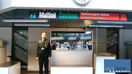 VTM oro uostas 21
